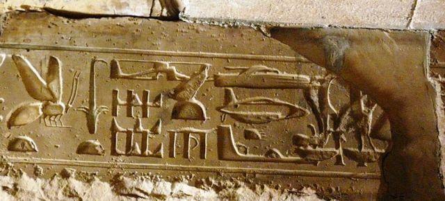 faraones-egipcios-extraterrestre_07